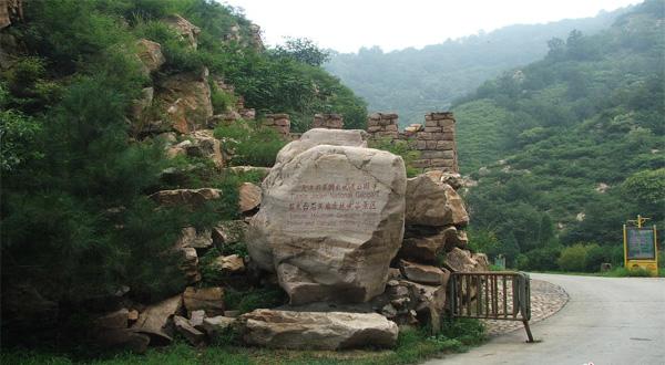 梨木台自然风景区是九龙山国家森林公园三大景区之一,位于蓟县下营镇