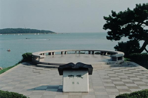 青岛海滨风景区