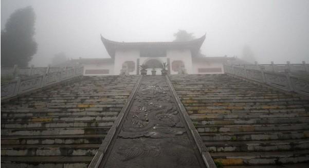 盘县丹霞山风景区