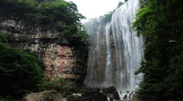 三峡大瀑布风景区